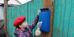 44 письма-треугольника  получили ветераны от Шушенских и Можарских школьников
