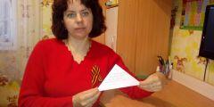 «Письмо ветерану» от молодежи Шарыповского района